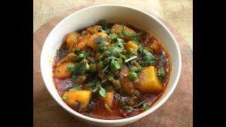 Aloo Beans Chorchhori | Indian Vegetarian Recipe | Simple and Easy Bengali Style Veg Recipe #273 width=