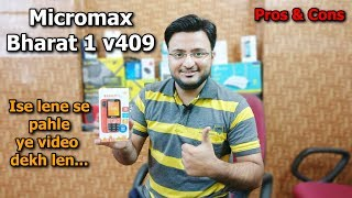 Micromax Bharat 1 (2018) Review With Pros And Cons ! width=