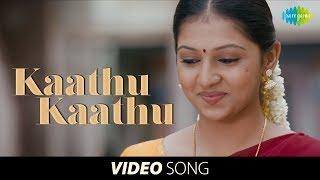 Kutti Puli Video Song | Kaathu Kaathu | Sasikumar | lakshmi menon | Ghibran Musical | M.Muthaiah width=