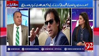 Muqabil - 07 December 2017 - 92NewsHDPlus