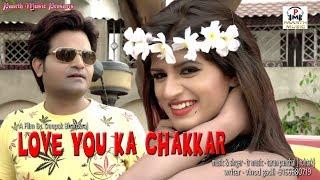 Love You Ka Chakkar |लव यू का चक्कर | latest haryanvi dj song | pradeep sonu | himanshi goshwami|tr