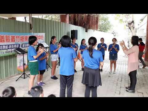 1071019重陽節直笛表演1 - YouTube