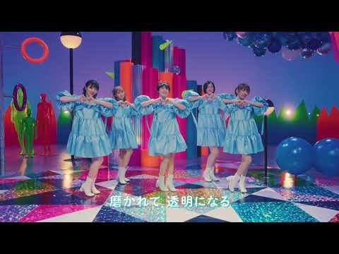 私立恵比寿中学 『Sweet of Sweet ~君に届くまで~』MV Teaser ver.
