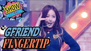 [Comeback Stage] GFRIEND(여자친구) - FINGERTIP,  Show Music core 20170318