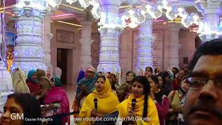 Aarti kunj bihari ki - Lord Krishna Prayer