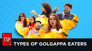 Screen Patti || Types of Golgappa Eaters