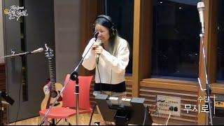 [Moonlight paradise] SURAN - moo-si-ro, 수란 - 무시로 [박정아의 달빛낙원] 20160623
