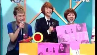 2011-04-30 你猜你猜你猜猜猜-1/6~王子, KID和林辰唏 宣傳《消失打看》