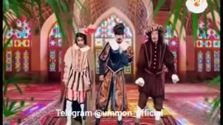 Ummon guruhi Oloviddinning sarguzashtlaridan new video 2017