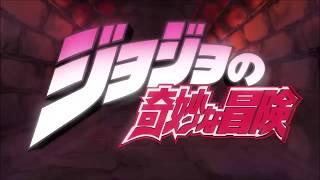 JOJO OPENING 1 KAZOO COVER