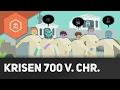 krisen-siebtes-jahrhundert-vor-christus/