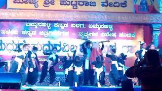 Pyaris pranaya Krishna nee begane Super dance width=