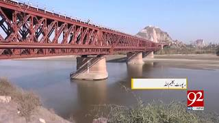 Chiniot | Historic railway bridge closed down by district administration | 11 Oct 2018 | 92NewsHD