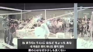 G-dragon - WHO YOU?(니가 뭔데) 【歌詞,カナルビ,日本語字幕付き】