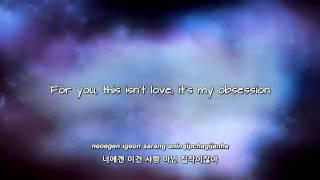 U-KISS- Obsession lyrics [Eng. | Rom. | Han.]