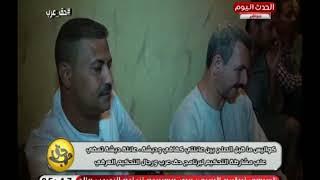 كاميرا حق عرب| لحظة عقد صلح وتوقيع شروط مصالحة في إنهاء خصومة ثأرية بالبدرشين