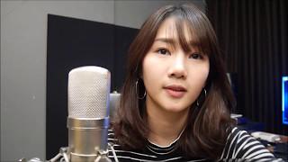 ไว้ใจ - Klear cover by Ploynoii