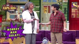 Chandu Calls Dr. Mashoor Gulati A Monkey - The Kapil Sharma Show width=