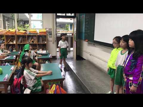 復興國小合唱教師節慶祝表演 - YouTube