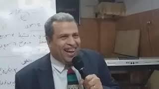 الامزجة وارتباطها بالشخصية للقس عماد عبد المسيح