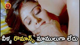 వీళ్ళ రొమాన్స్ మాములుగా లేదు   Dalapathi Movie Scenes   Arjun Sarja, Archana, Hema