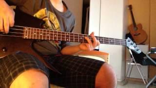 SFIDA 1 Gelato Al Cioccolato Pupo Bass cover ad orecchio