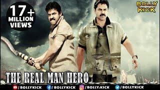 The Real Man Hero Full Movie | Hindi Dubbed Movies 2018 Full Movie | Venkatesh | Action Movies width=