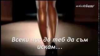 Яко Гръцко 2012 Никос Вертис - Ела (превод)