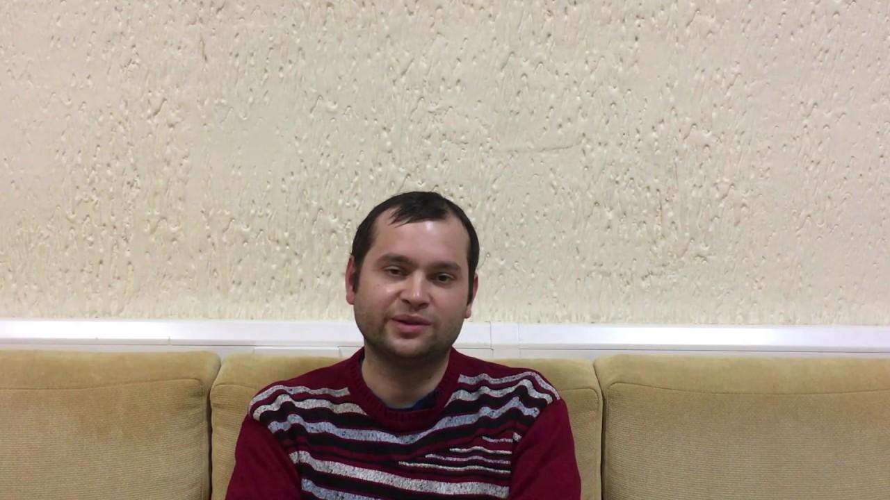Лечение ОКР у Дмитрия 9 часть