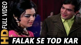 Falak Se Tod Kar Dekho Sitare | Mohammed Rafi | Aan Milo Sajna 1970 Songs | Asha Parekh width=