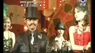 周杰倫 - 魔術先生