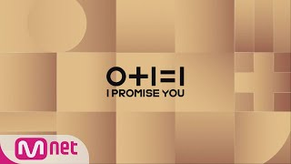 [Teaser] Wanna One '0+1=1 (I PROMISE YOU)'