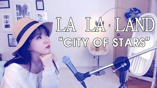 "[Live] La La Land - ""City of Stars"" (라라랜드 OST cover) ㅣ버블디아"