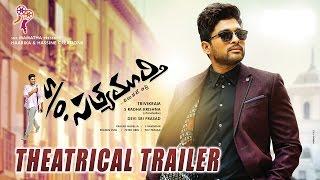 S/o Satyamurthy Theatrical Trailer    Allu Arjun, Upendra, Samantha, Trivikram