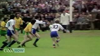 GAANOW Rewind: 1979 Ulster Football Final - Kieran Finlay Goal