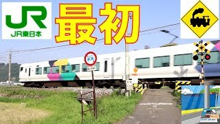 JR篠ノ井線最初の踏切Railway crossing JR-Shinonoi line(Nagano japan)