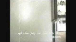 Fares Karam _ Khetyar 3al 3ekaze
