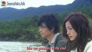 《晝顏》插曲 Never Again feat.青木カレン 原創劇情MV