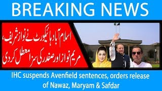 IHC suspends Avenfield sentences, orders release of Nawaz, Maryam & Safdar | 19 Sep 2018 | 92NewsHD