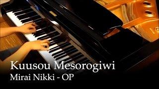 Kuusou Mesorogiwi - Mirai Nikki OP 1 [piano]