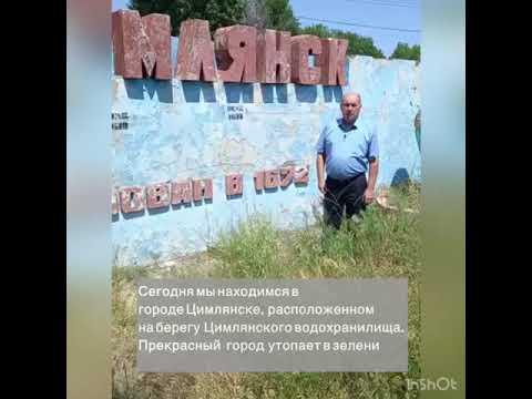 г. Цимлянск – непокос травы