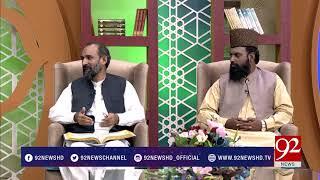 Sham e Madina | Madinah Mein Baadshahon Ki Aamad | Nazir Ahmed Ghazi  | 18 May 2018 | 92NewsHD
