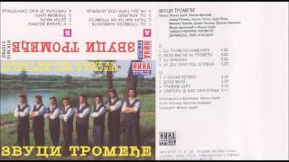 Zvuci Tromedje - Trazim curu - (Audio 1996) HD