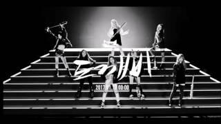 CLC (씨엘씨)  - Hobgoblin (도깨비 ) official audio