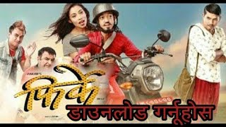 How To Download New Nepali Movie Firke || Download For Free
