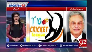 Sports At 92 - 13 March 2018 - 92NewsHDUK