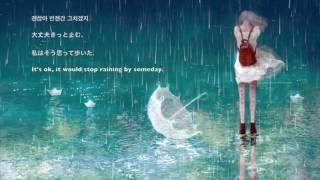 심재윤Zeyun -  Rain is falling. 투명한동거 삽입곡
