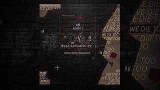 Jake Hill - We Die Too (Prod. Nura)