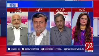 PML-N still trying to make government in Punjab | 9 August 2018 | 92NewsHD