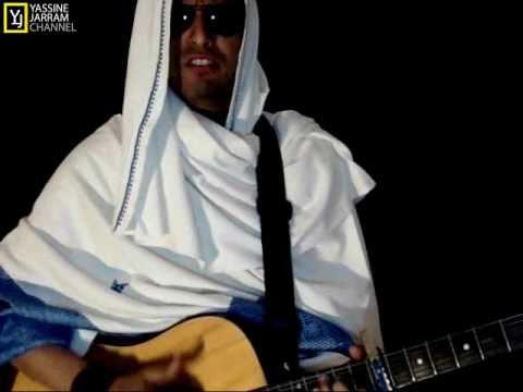 إلى كل المغاربة  آخر أجل: 30/04/ 2011